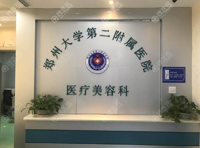 郑州正规的磨骨医院郑大二附院