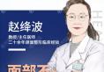 郑州磨骨做得好的医生,都在这些磨骨有名的正规医院坐诊