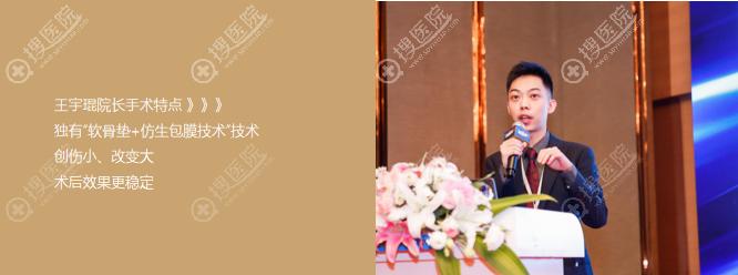 王宇琨做鼻子不是可以是相当不错。